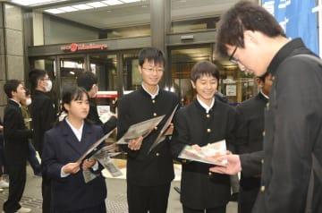 通勤、通学者に電車やバスでのマナー向上を呼び掛ける高校生=16日午前、松山市湊町5丁目