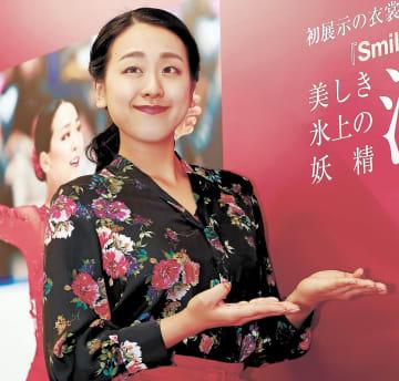 「美しき氷上の妖精 浅田真央展」をPRする浅田さん