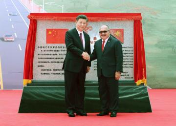 習近平主席、パプア首相と独立大通り引き渡し式出席 中国が建設援助