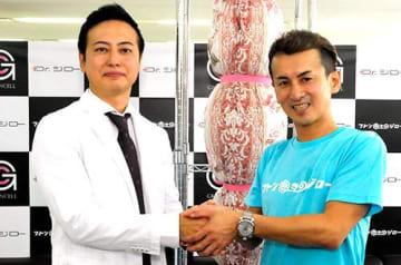 布団洗濯で細菌除去 検証、生存15%まで減少 琉球大学とランドリージロー