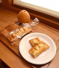 美咲産の和梨を包んだ新米粉パイ