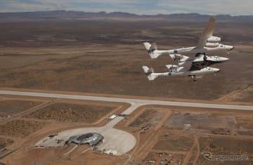 スペースポート・アメリカ(アメリカ、ニューメキシコ) (c) Getty Images