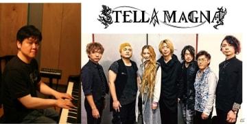 JGMFスピンオフ企画「FACE to FACE vol.1~Kenji Ito&Stella Magna~」が開催決定!