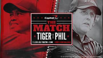 約10億円をかけた対決「タイガー・ウッズvsフィル・ミケルソン~」をゴルフネットワークが独占放送