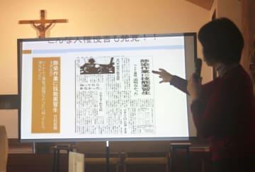 カトリック郡山教会で開かれた、外国人の技能実習制度の実態を紹介するセミナー=17日、福島県郡山市