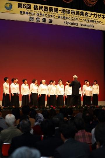 戦争のない世界を願い合唱などが披露された地球市民集会ナガサキの開会集会=長崎市平野町、市平和会館