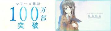 ▲TVアニメ時CMイメージ画像
