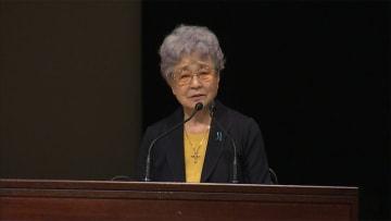 拉致被害者の帰国願う集会 横田早紀江さん 解決訴え