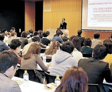 証券投資の基礎学ぶ 金沢でデビュー応援イベント