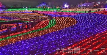 八王子丘陵 七色に輝く 太田でイルミネーション始まる