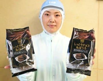 チョコ丸ぼうろ開発 佐賀市の本村製菓 客層拡大へ全国販売 「しっとり食感味わって」 [佐賀県]