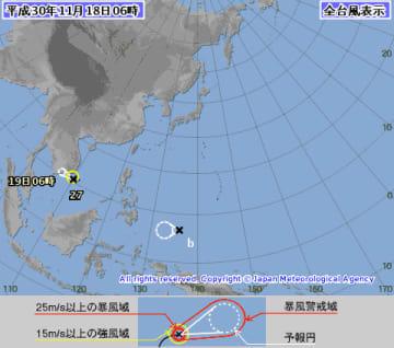 台風27号の進路予想図(気象庁HPから)
