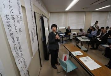 台湾と日本の救済の格差について語る下田さん