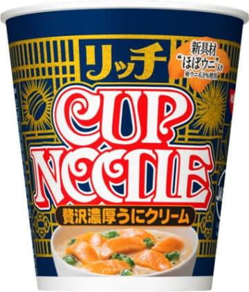 カップ麺でウニが食べられる