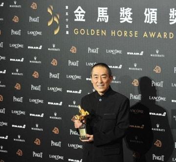 """""""台湾のアカデミー賞""""金馬奨、「1つの中国」政治色でピリピリムードに、中国映画のパーティーも急きょ中止―台湾"""