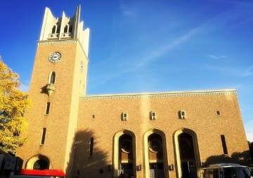 早稲田大学の大隈講堂(「Wikipedia」より)