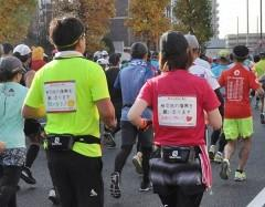 まび日誌—被災記者から「マラソン」