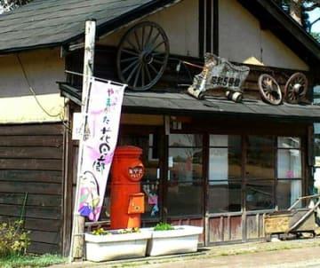丸型ポスト盗難…「心に穴」 高畠・昭和縁結び通り商店街、関係者「早く返して」