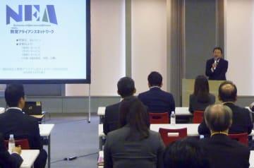 東京都内で開かれた学習塾の新連合「教育アライアンスネットワーク」の設立記念会。右奥はあいさつする下屋俊裕代表理事=18日午後