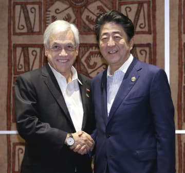 Japan-Chile talks