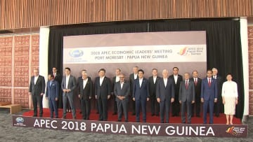 異例...APEC 首脳宣言初の断念 米中の対立で紛糾