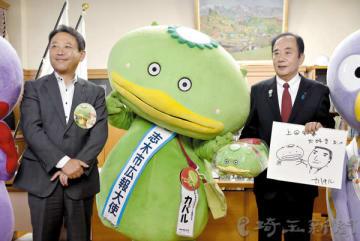 上田清司知事(右)に似顔絵を贈り、応援を依頼した志木市広報大使の「カパル」と香川武文市長=10月4日、県庁知事室