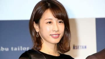 「SUITS OF THE YEAR 2018」の授賞式に出席した加藤綾子さん