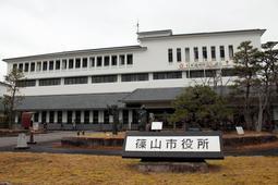 篠山市役所=篠山市北新町