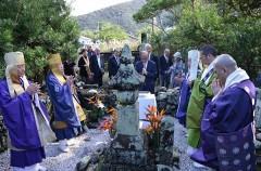 宇喜多秀家 終焉の八丈島で鎮魂祭