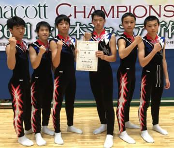 男子団体4位入賞を果たした上江中新体操部(同部提供)