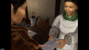 """およそ20年ぶりに最新ハードで蘇る『シェンムー I&II』―""""伝説のゲーム""""と呼ばれる所以とは"""