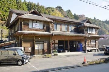 「東峰村災害伝承館」が整備された林業総合センター=18日、福岡県東峰村