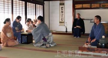 森田家書院の修復 祝い茶会 吉岡 野田宿で代々庄屋務める