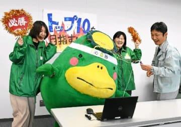 「くるっぱ」は大躍進、過去最高の18位に ゆるキャラGP [福岡県]