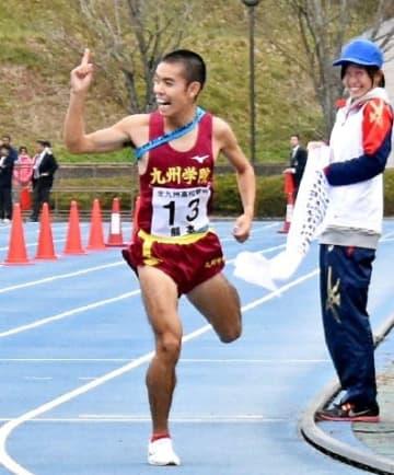 九州学院、3年ぶりV 区間賞4人、歴代4位の好タイム 全九州高校駅伝・男子
