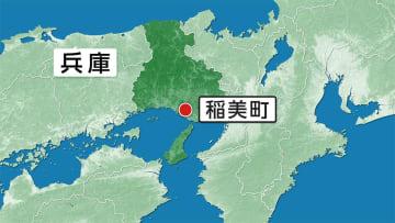火事で子ども2人死亡 住宅全焼 兵庫・稲美町