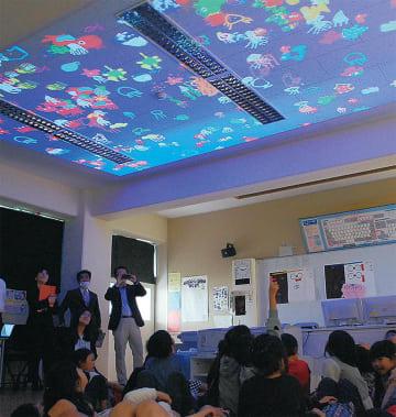 天井のデジタル水族館に児童たちも大喜び