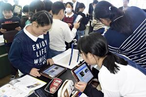 ICT活用の授業公開 新地の小・中学校、先進的取り組み発表