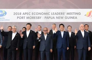日銀 APEC アメリカ トランプ 中国 貿易戦争 米中 首脳宣言 断念 習近平