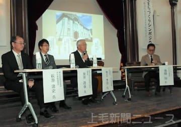 それぞれの考えを述べるパネリストの(左から)萩原さん、金井さん、藤生さんとコーディネーターの後藤さん
