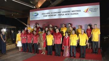"APEC交渉中に中国が""圧力""行動 否定するもパプア側は「あった」"