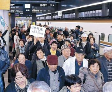 福島から直通新幹線