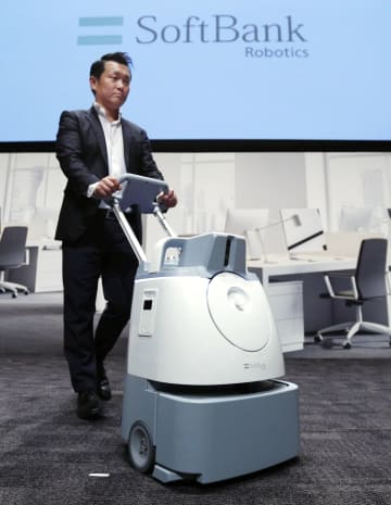 SoftBank Robot cleaner