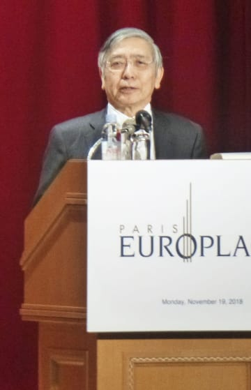 BOJ chief warns against excessive risk taking by banks