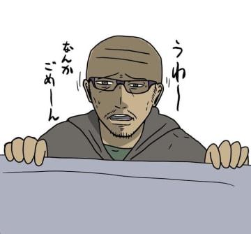 【吉田輝和の絵日記】暗殺ステルスACT『ヒットマン2』毒殺・撲殺・偽装事故死なんでもアリ!覗きもあるよ!