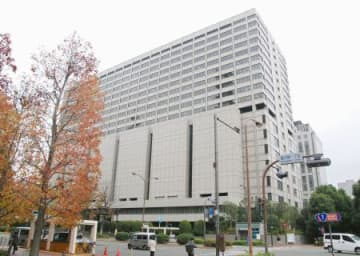 Tokyo High Court