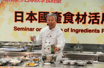 日本産食材活用セミナーが香港で開かれ、中華料理での日本食材の使用法をデモンストレーションする尹達剛シェフ=19日、中華厨芸学院(NNA撮影)