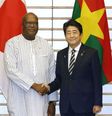 Japanese Prime Minister Shinzo Abe and Burkina Faso President Roch Marc Christian Kabore