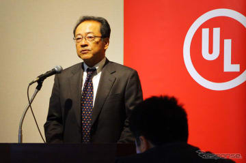 UL Japan 山上英彦代表取締役社長