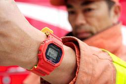 神戸市消防局の救助隊50周年を記念して作られた「G-SHOCK」限定モデル